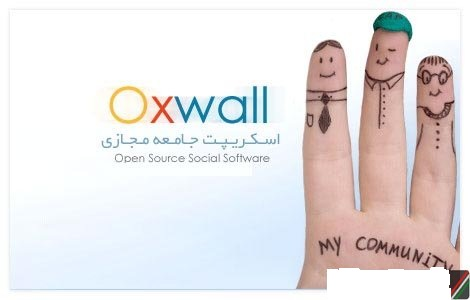 1329818367_oxwall