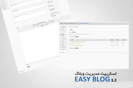 20S-Easy_Blog_3.2