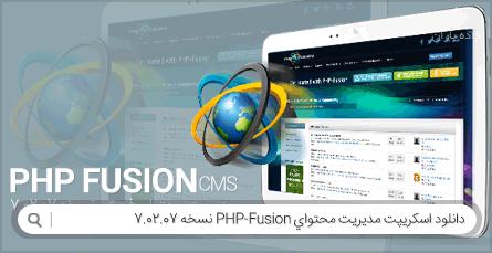 PHP-Fusion-v7.02.07