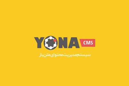 YONA-CMS