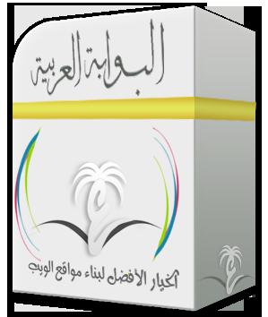 arabportal