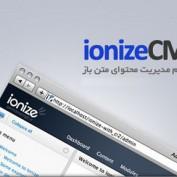 ionize-12