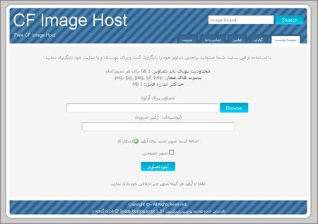 cf-image-host