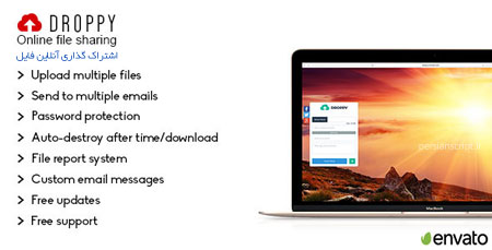 droppy-online-file-sharing