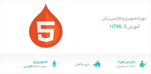 learning-html5-