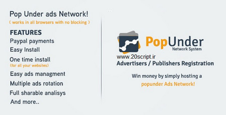pop-under-ads-network-v1-0