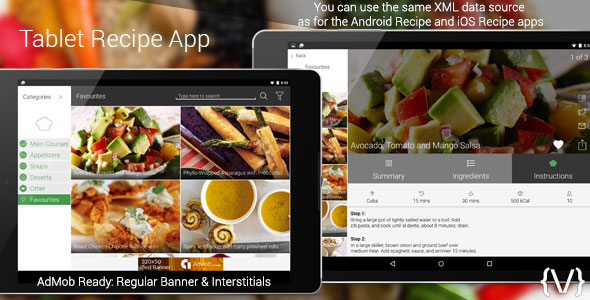 دانلود سورس کد codecanyon – Tablet Recipe App