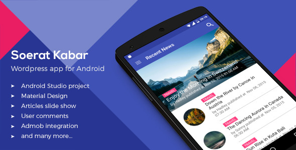 دانلود سورس کد codecanyon – Soerat Kabar v2.0 – WordPress App for Android