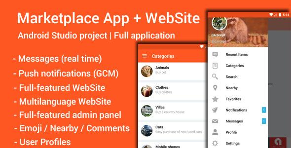 دانلود سورس کد فروشگاه اندروید codecanyon – My Marketplace – Marketplace App + Website