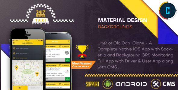 دانلود سورس کد codecanyon – Taxi Booking App – A Complete Clone of UBER Android