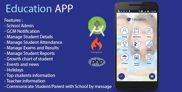 دانلود سورس کد codecanyon – Education App