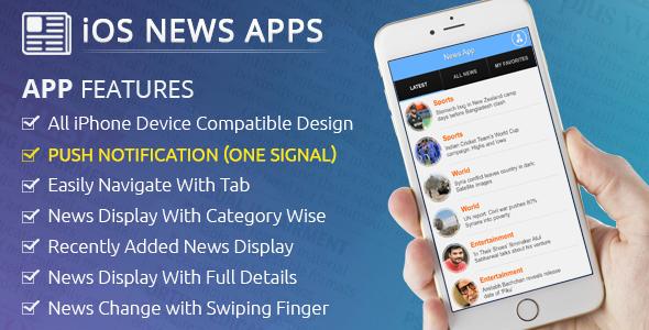 دانلود سورس کد codecanyon – iOS News App