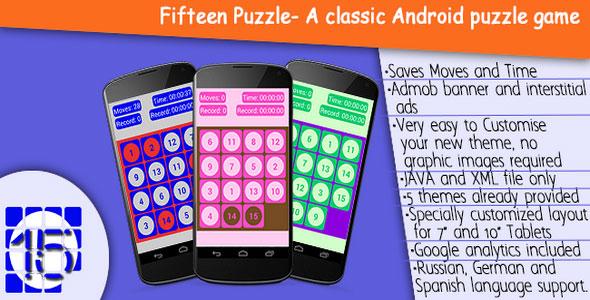 دانلود سورس کد بازی پازل codecanyon – 15 puzzle
