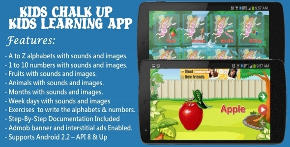 دانلود سورس کد نرم افزار آموزشی کودکان codecanyon – Educational Android App For Kids