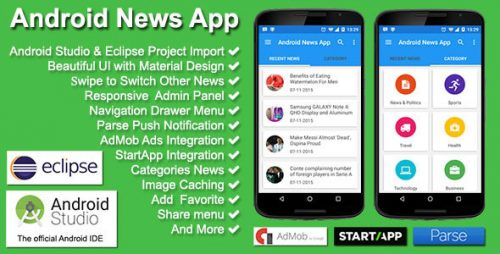 دانلود سورس Codecanyon Android News App