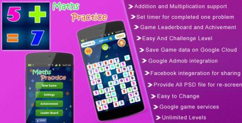 دانلود سورس codecanyon – Maths Practice Mobile App