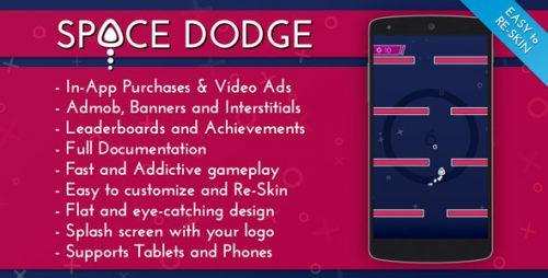 دانلود سورس codecanyon – Space Dodge – Admob + IAP + Leaderboards