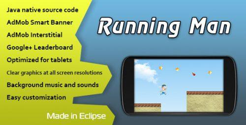 دانلود سورس Running Man with AdMob and Leaderboard