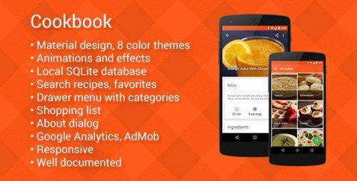 دانلود سورس دستور پخت غذاها اندروید codecanyon – Cookbook – Recipe App for Android