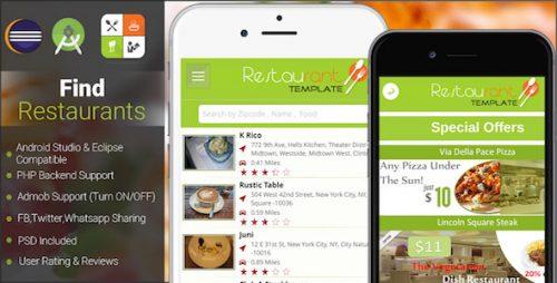 دانلود سورس جستجوی رستوران اندروید Restaurant Finder with backend Android Full App