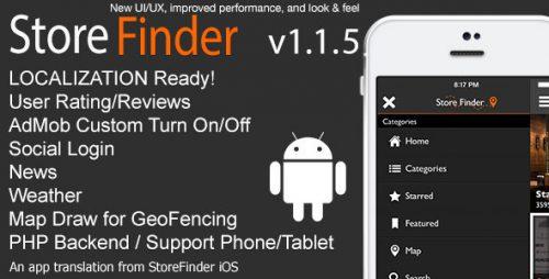دانلود سورس codecanyon – Store Finder Full Android Application v1.1.5