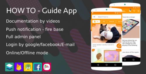 دانلود سورس How To – Guide App Notification,Login social,Material design