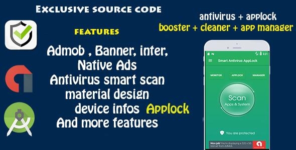 دانلود سورس کد آنتی ویروس اندروید Antivirus + Applock + Booster + Cleaner + AppManager