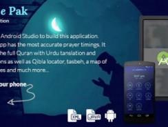 دانلود سورس قرآن اندروید codecanyon – Quran e Pak – Android Application