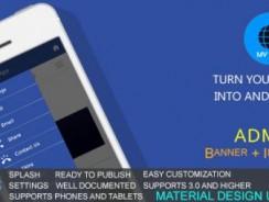 دانلود سورس ساخت برنامه اندروید برای سایت My Web App – Material Design UI – AdMob