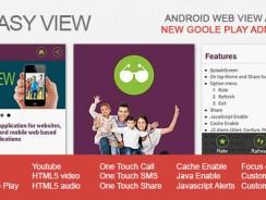 دانلود سورس کد وب ویو اندروید codecanyon – EasyView – Android WebView App