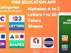 دانلود سورس کد codecanyon – Kids Education App