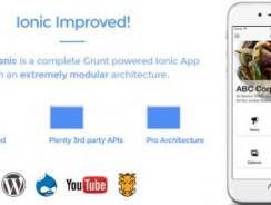 دانلود سورس کد Barebone Ionic 2.24 – Full Application