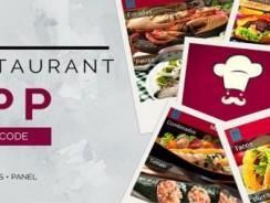 دانلود سورس کد codecanyon – Restaurant Android + Ios + Admin