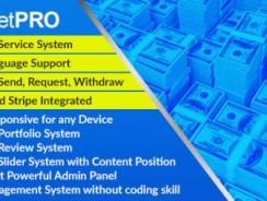 دانلود اسکریپت درگاه پرداخت WalletPRO – Dynamic Payment Gateway