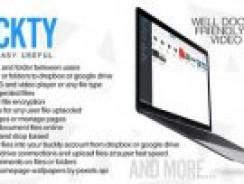 دانلود Buckty 1.0 – اسکریپت آپلودسنتر و اشتراک گذاری فایل